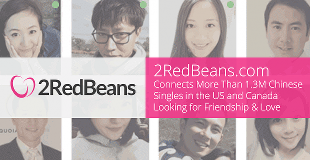 2RedBeans review